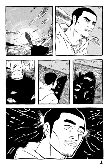 Shadow of a Doubt pg 1